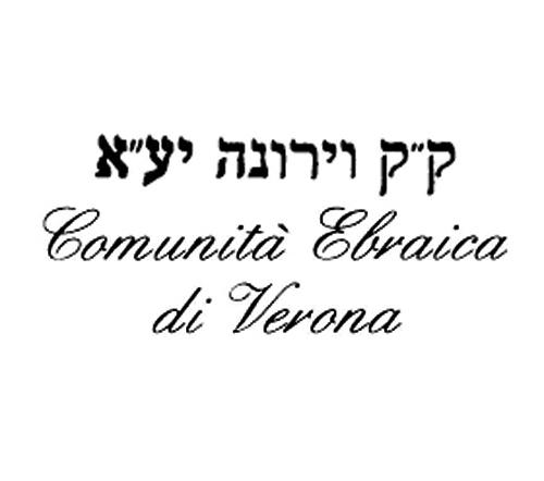 Comunità Ebraica di Verona